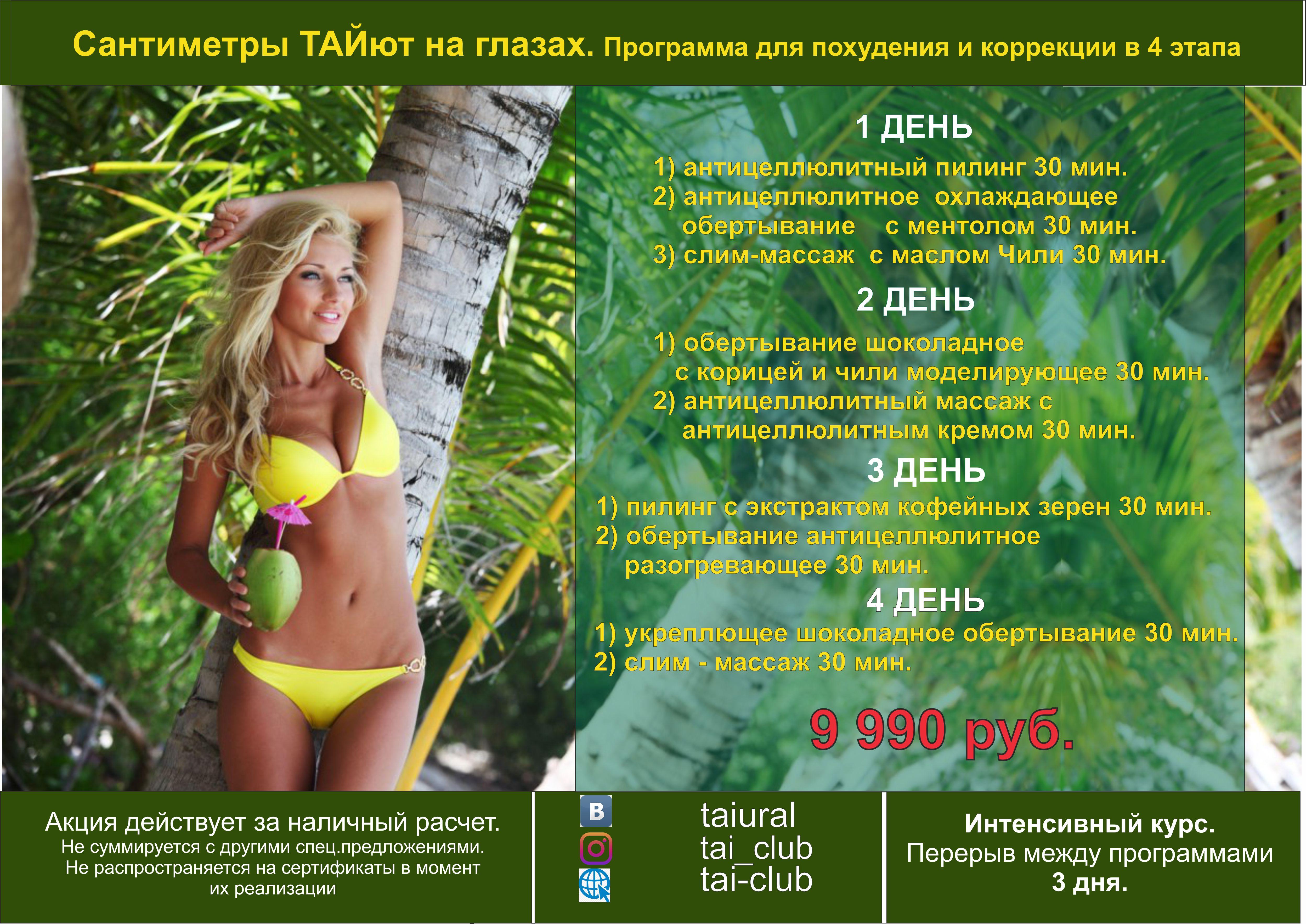 Резервная_копия_рай-апрель